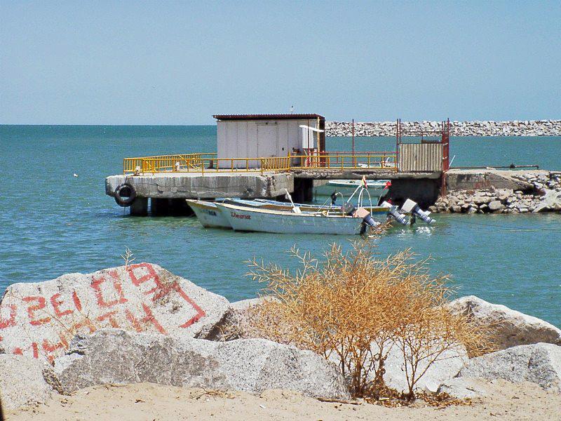 3-2 Boat Hoise San Felipe